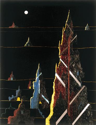平野喜八郎 — 画像と写真